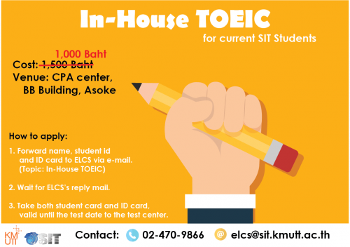 In-House TOEIC